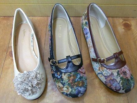 20120127靴3