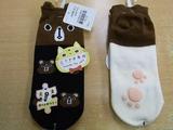 20110603靴下3