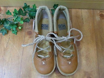 20120221靴2