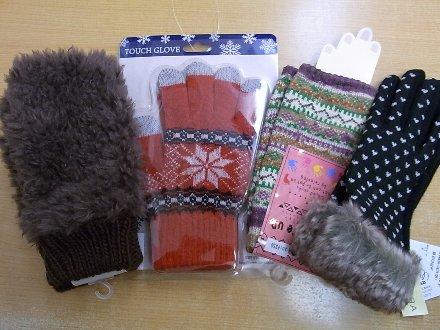 20121110手袋