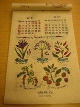 20061113スパイスカレンダー2