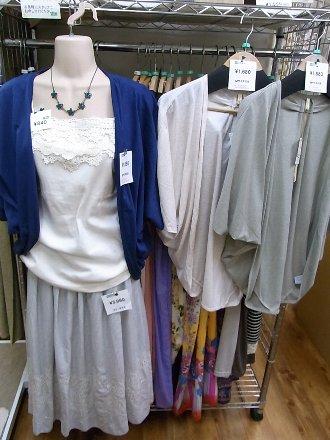 20120613服3
