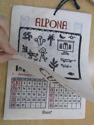 20111030カレンダー1