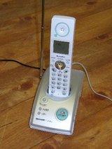 20050412電話