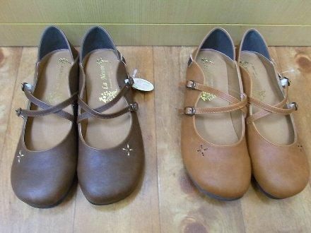 20120911靴3