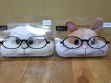 20110820メガネ1