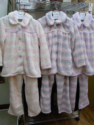 20121220パジャマ