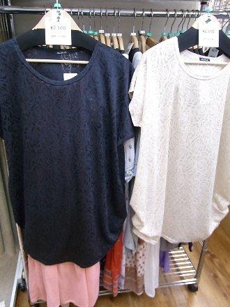 20120627服2