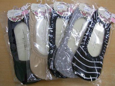 20120524靴下2