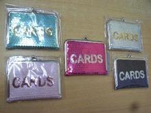 カードスパン1