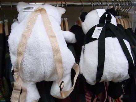 20111021動物リュック2