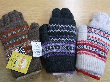 20111129手袋2