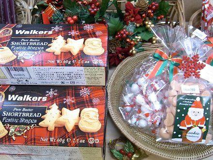 20121102お菓子1