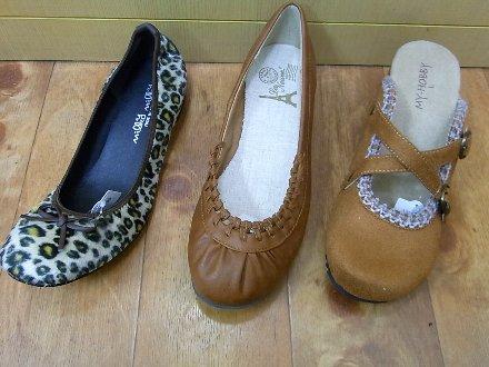 20110906靴3