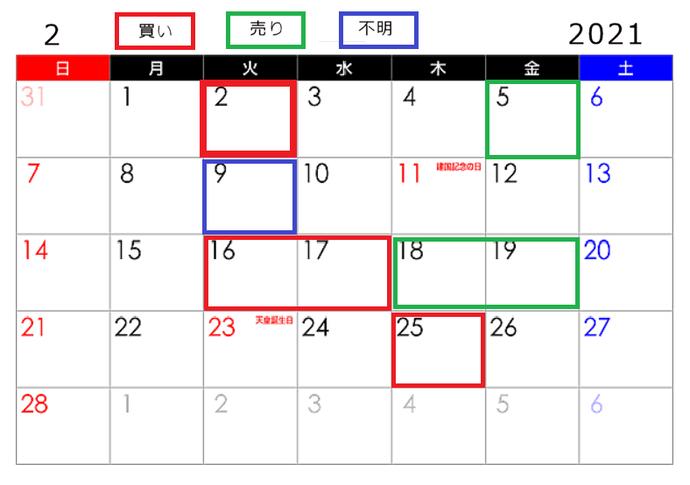 2021-01-30 (19)