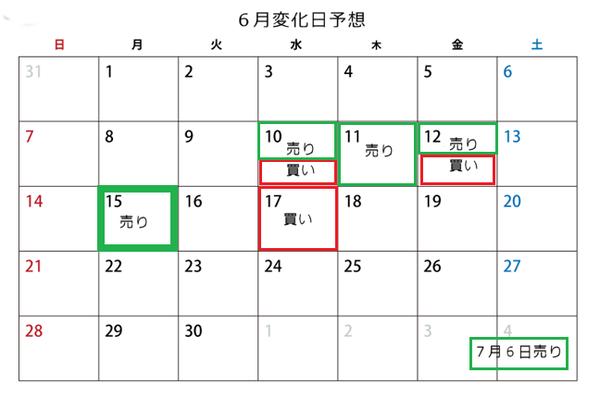 2020-05-26 (10)