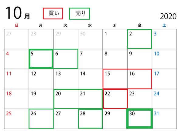 2020-09-29 (9)