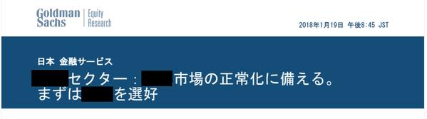 2018-01-22 (4)