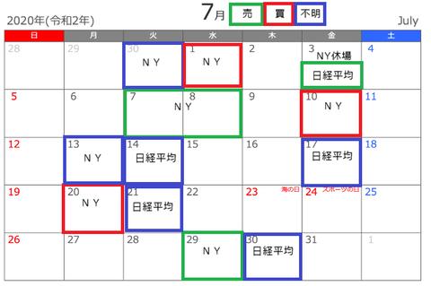 2020-06-30 (6)