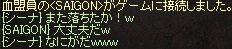 LinC5655