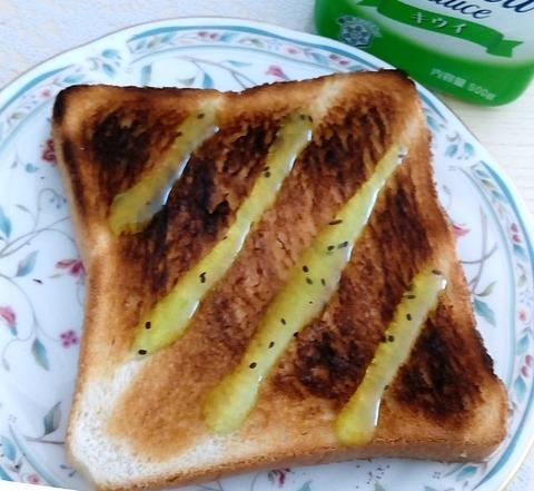 185トースト (1)
