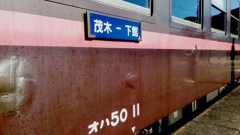 50系 (3)