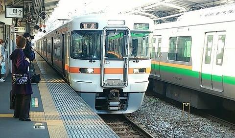02熱海駅