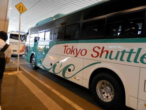東京117化 (2)