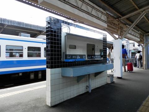 修善寺駅 (1)