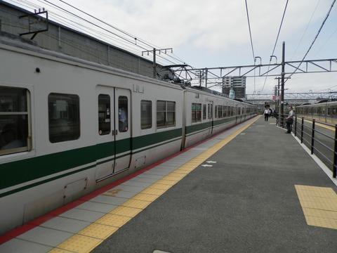 福智山ボロボロ (2)