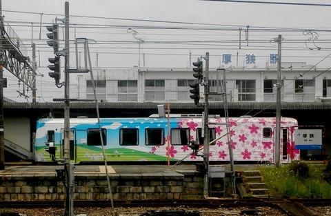 P6250085
