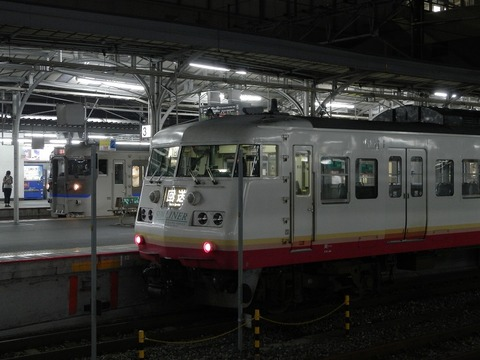 P8080238