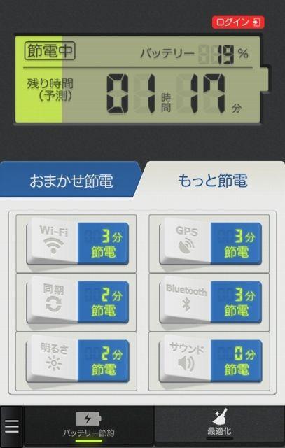 京都117なし (1)