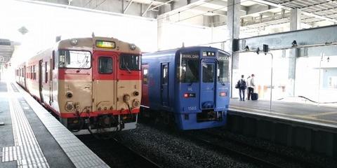 b3ad8066
