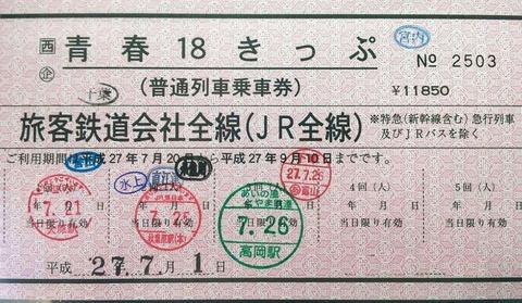 20150727_142822-1-1-1-1-1-1