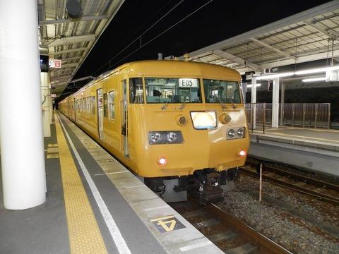 P8080216