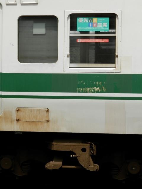 福智山ボロボロ (3)