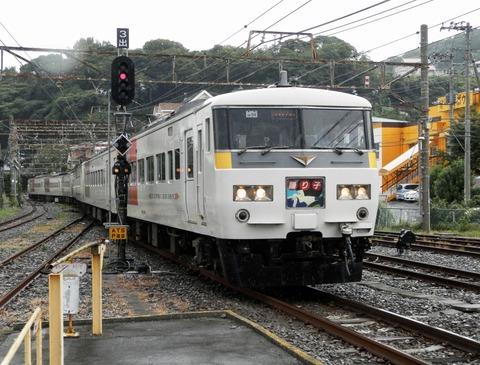 P8120032