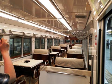 train117 (1)