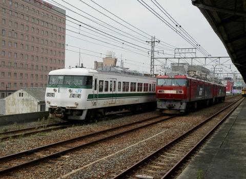 P6250155