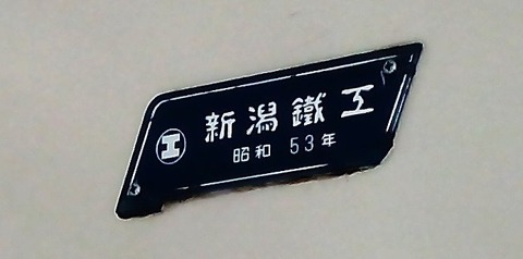 50系 (4)