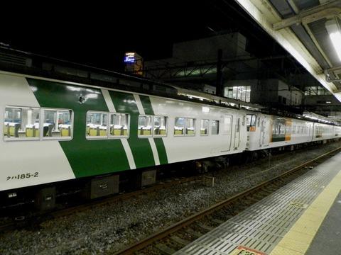 P8040063