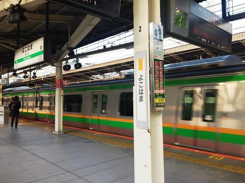 01横浜駅