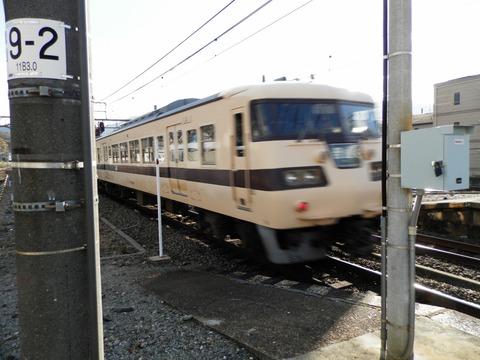PC060013