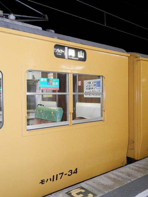 P8080228