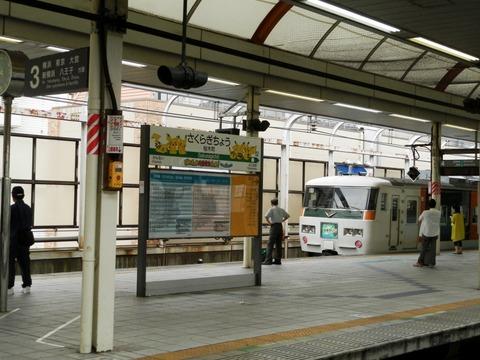 桜木町 (4)