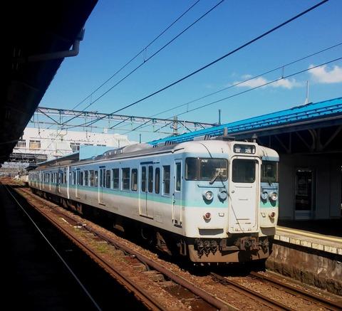 信越線 (2)