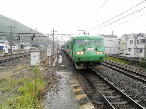 P9050017