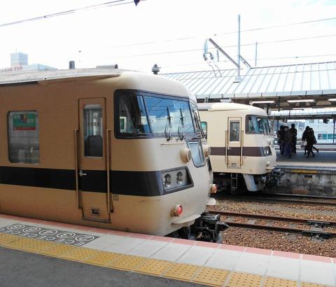 H2603-117並び (1)