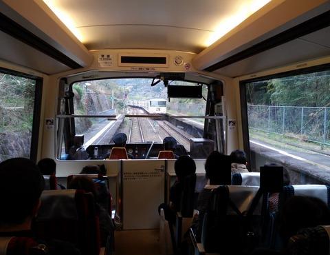 タイムトンネル (7)
